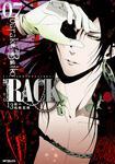 表紙:RACK‐13係の残酷器械‐ 7
