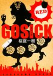 表紙:GOSICK RED