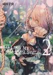 書影:KILLING ME / KILLING YOU 2