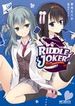 表紙:RIDDLE JOKER 2