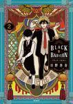 表紙:BLACK BABYLON-ブラック・バビロン- 2