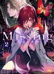 表紙:Missing2 呪いの物語