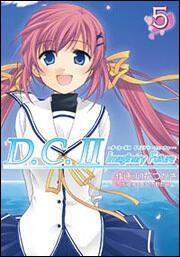 D.C.II Imaginary Future 〜ダ・カーポIIイマジナリー フューチャー〜(5)