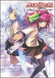 Angel Beats! −Track ZERO−