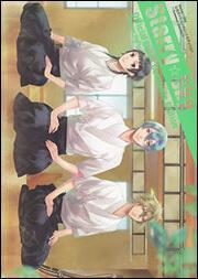 Starry☆Sky公式ガイドコンプリートエディション Summer Stories