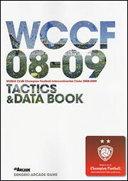 WORLD CLUB Champion Football2008‐2009 TACTICS&DATA BOOK
