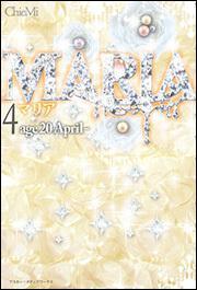 MARIA(4)age20 April〜