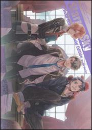 Starry☆Sky 公式ガイドコンプリートエディション 〜Winter Stories〜
