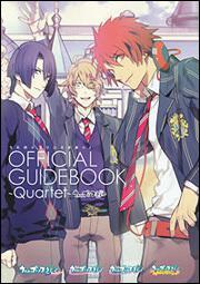 うたの☆プリンスさまっ♪ OFFICIAL GUIDEBOOK Quartet