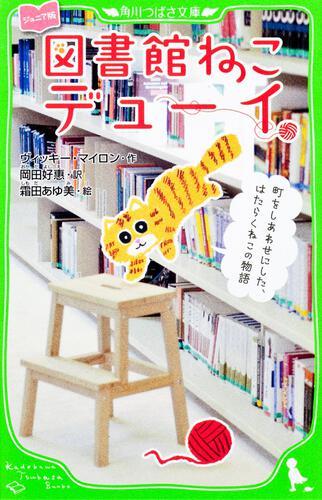 https://cdn.kdkw.jp/cover_500/201110/201110000219.jpg
