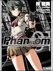 書影:Phantom~Requiem for the Phantom~ 01