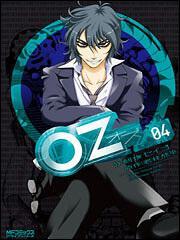 書影:OZ‐オズ‐4