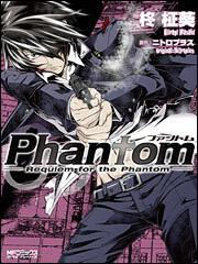 書影:Phantom~Requiem for the Phantom~ 03