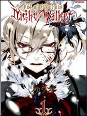 書影:NightWalker‐ナイトウォーカー‐1