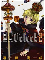 書影:黒犬O'clock 2