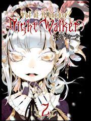 書影:NightWalker‐ナイトウォーカー‐2