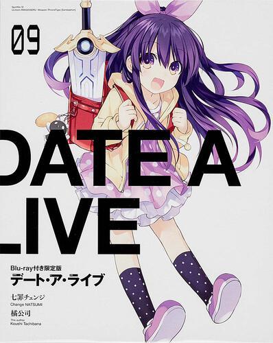 書影:デート・ア・ライブ9 Blu-ray付き限定版 七罪チェンジ