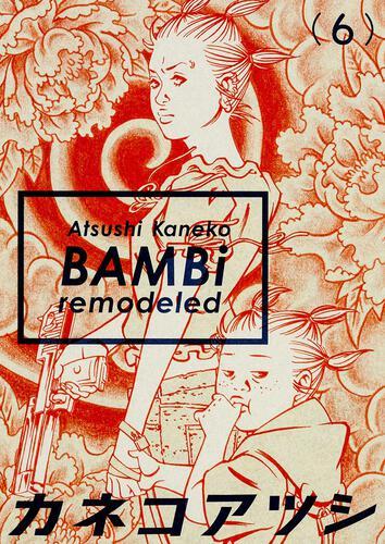 表紙:BAMBi 6 remodeled