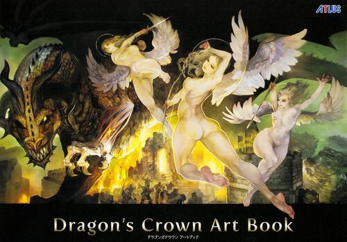 書影:ドラゴンズクラウン アートブック