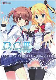 D.C.III 〜ダ・カーポIII〜 公式パーフェクトビジュアルブック
