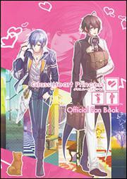 Glass Heart Princess Official Fan Book