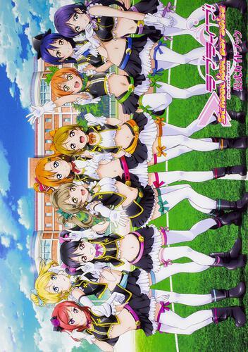 ラブライブ! School idol paradise 公式ガイドブック