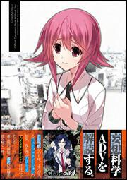 CHAOS;CHILD 公式資料集Here Without You