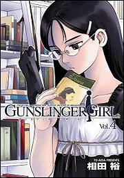 GUNSLINGER GIRL(4)