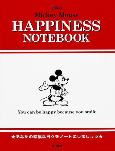表紙:Mickey Mouse HAPPINESS NOTEBOOK