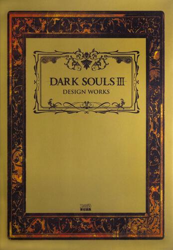 書影:DARK SOULS III DESIGN WORKS