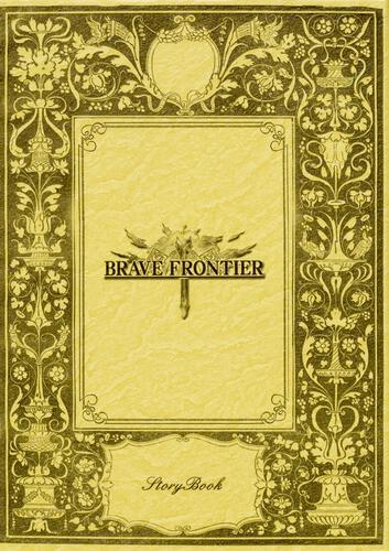 書影:BRAVE FRONTIER StoryBook