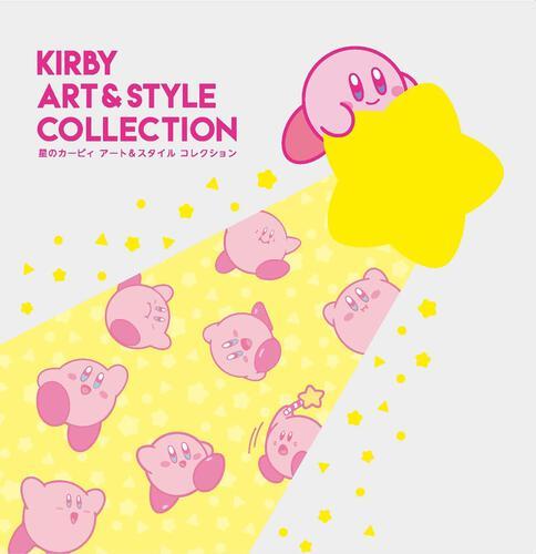 表紙:星のカービィ アート&スタイル コレクション