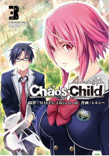 CHAOS;CHILD 3