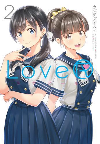 LoveR 2