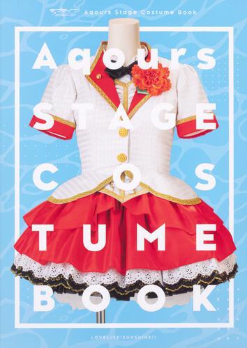 ラブライブ!サンシャイン!! Aqours Stage Costume Book