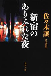 https://cdn.kdkw.jp/cover_b/199999/199999199802.jpg