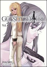 GUNSLINGER GIRL(7)