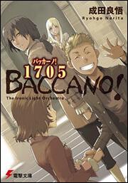 バッカーノ!1705The Ironic Light Orchestra