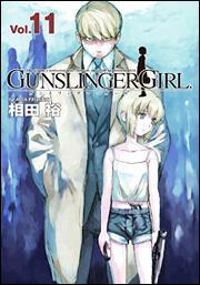 GUNSLINGER GIRL(11)