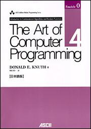 The Art of Computer Programming Volume 4,Fascicle 0Introduction to CombinatorialAlgorithms and Boolean Functions 日本語版