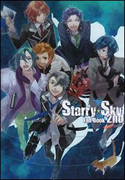Starry☆Sky Fan Book 2nd〜Autumn&Winter〜