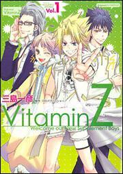 VitaminZ(1)