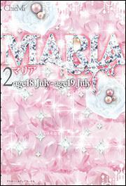MARIA(2)age18 July〜age19 July