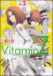 VitaminZ(2)