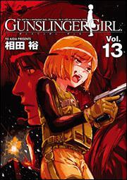 GUNSLINGER GIRL(13)