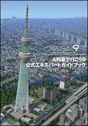 https://cdn.kdkw.jp/cover_b/201101/201101000552.jpg