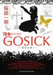 GOSICKVIII下‐ゴシック・神々の黄昏‐