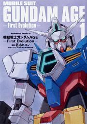 機動戦士ガンダムAGE‐First Evolution‐ (1) 表紙