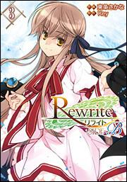 Rewrite:SIDE‐B(3)