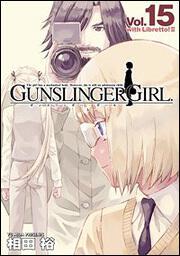 GUNSLINGER GIRL(15) with Libretto!II